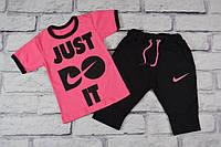 Костюм летний в стиле Nike
