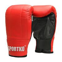 Перчатки снарядные кожаные SPORTKO арт.ПК3