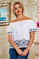 Женская летняя свободная блуза с открытыми плечами белая