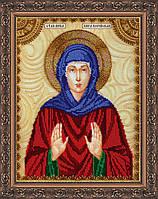 Набор для вышивки бисером именной иконы  «Святая Кира»