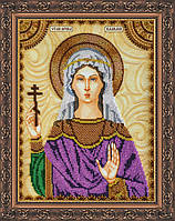 Набор для вышивки бисером именной иконы  «Святая Клавдия»