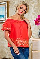 женская летняя блуза с открытыми плечами декорированная вышивкой коралловая