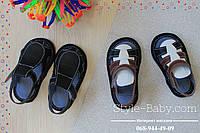 Пинетки-сандали для мальчика, обувь для новорожденных р.17,18,19