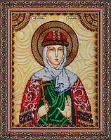 Набор для вышивки бисером именной иконы  «Святая Иулиания (Ульяна)»