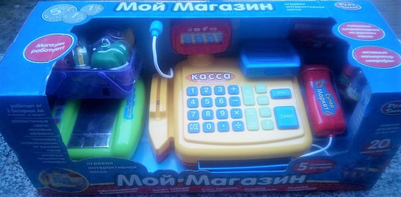 """Игровой кассовый аппарат """"Мой Магазин"""""""