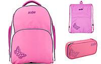 K17-705S-1 Набор школьный Kite(Рюкзак+сумка+пенал)