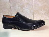 Туфли мужские 1841