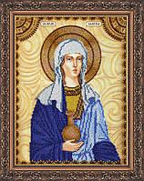 Набор для вышивки бисером именной иконы  «Святая Марфа»