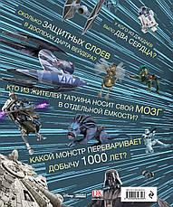 Звёздные Войны, фото 2