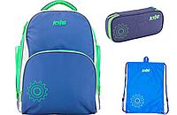 K17-705S-2 Набор школьный Kite(Рюкзак+сумка+пенал)