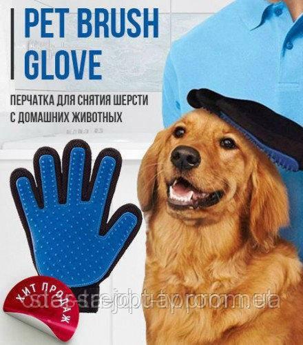 """Перчатка для вычесывания шерсти с домашних животных Pet Brush Glove - Интернет-магазин """"Стар Трейд"""" в Одессе"""