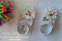 Пинетки-туфли с цветком на девочку р.18,19