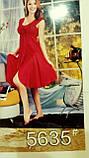 Жіноча сорочка з мереживом, колір різний, фото 2
