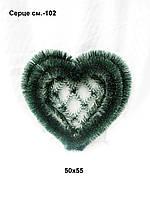 Вінок №102 смерековий, серце поминальне