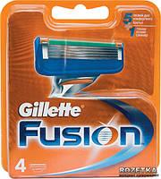 Картриджи Gillette Fusion Оригинал 4 шт в упаковке производство Германия