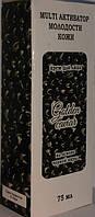 Golden Caviar - крем для молодости кожи на основе чёрной икры (Голден Кавиар)