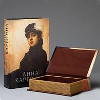 "Книга-шкатулка ""Анна Каренина"" (27*18*7 см)"
