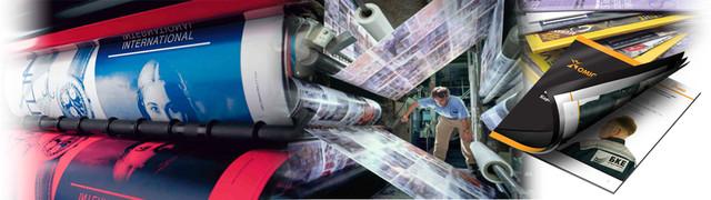 офсетная печать каталогов, печать журналов, печать газет, печать брошюр, печать книг