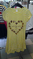 Платье желтое летнее подросток с сердцами