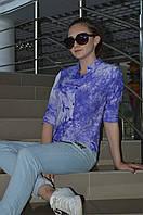 Женская рубашка варенка Elizabetta Franchi