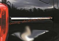 Молдинг под сдвижную дверь Omsa на Peugeot Bipper 2008