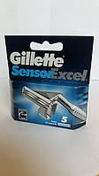 Картриджи Gillette Sensor Excel Оригинал 5 шт в упаковке Польша