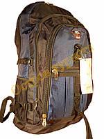 Рюкзак туристический городской POLAR Adventure GM004 темно-синий, фото 1