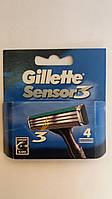 Картриджи Gillette Sensor 3 Оригинал 4 шт в упаковке Польша