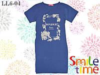 Платье трикотажное летнее подростковое рост 134 - 158 для девочки SmileTime Bonjour, темно-синие