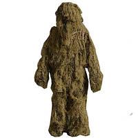 Маскировочный костюм Кикимора Mil-Tec