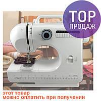 Домашняя швейная машинка 4 в 1 модель FHSM-506/ Машинка для шитья