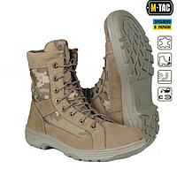 Ботинки M-Tac армейские Mk.4 MM-14