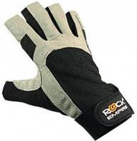 Перчатки для работы с веревкой Rocker без пальцев Rock Empire