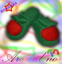 Комнатные тапочки шлепанцы Яблоко