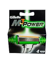 Картриджи Gillette M3 Power 4 шт. в упаковке производство Германия