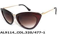 Солнцезащитные очки женские AL9114_320-477-1