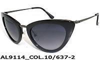 Солнцезащитные очки женские AL9114_10-637-2