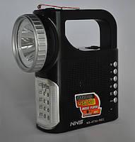 Переносный фонарик для туриста NS-073U-REC, с функцией радиоприемника, фото 1