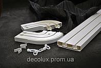 Купить карниз потолочный двухрядный СМ Украина, 150 см