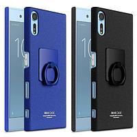 Пластиковый чехол Imak с кольцом-подставкой для Sony XZ  (2 цвета)