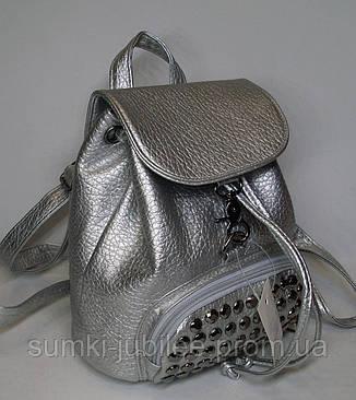 9f2d9ec2c307 Стильный рюкзак с заклепками цвет серебряный: продажа, цена в ...