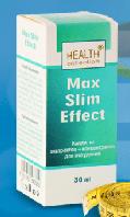 Макс Слим Эффект – быстрое похудение без лишнего труда!