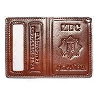 Обложка на документы МВД Украины вертикальная коричневая