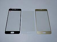 Оригинальное защитное стекло для Meizu M3e (полноразмерное)
