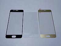 Оригинальное защитное стекло для Meizu M5s (полноразмерное)