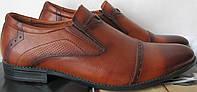 Стильные мужские классические кожаные туфли обувь рыже коричневого цвета супер качество