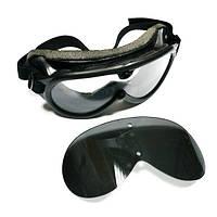 Тактические очки MIL-TEC 2 линзы - копия очков США 1970-1980 гг.