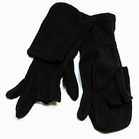 Перчатки флисовые откидная варежка черные