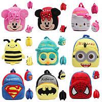 Детские и молодежные рюкзачки и сумочки
