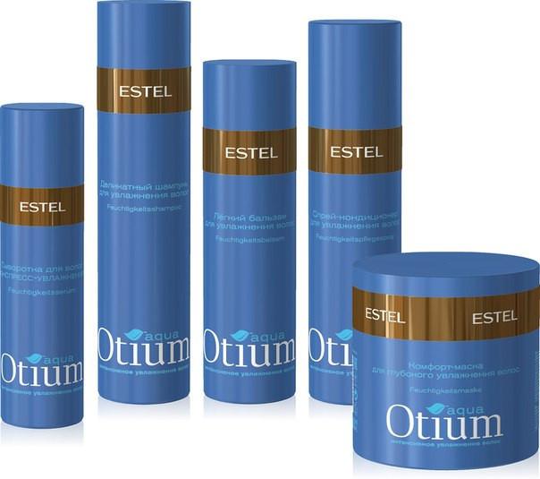 Otium Aqua - интенсивного увлажнения волос